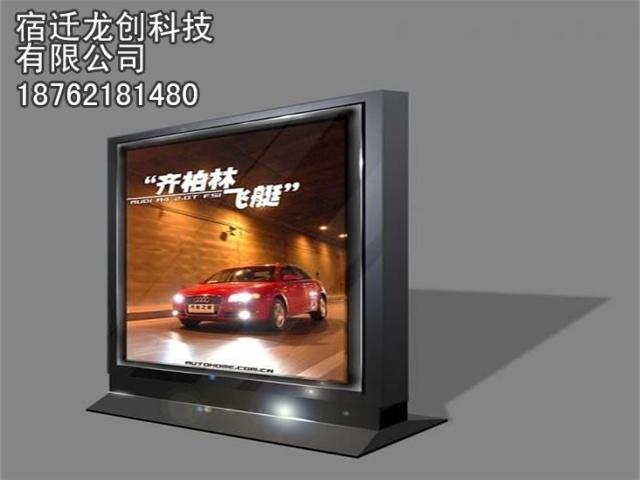 宿迁灯杆灯箱LC-DGDX-02品牌推荐 新品灯杆灯箱