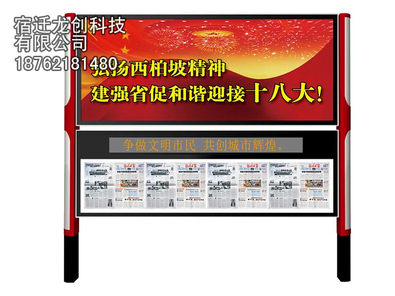 优良阅报栏灯箱YBL-03推荐-江苏生产阅报栏灯箱批发厂家