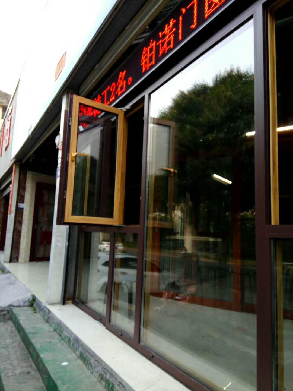 新款108断桥铝门窗专卖店-供应福建价格超值的断桥铝门窗