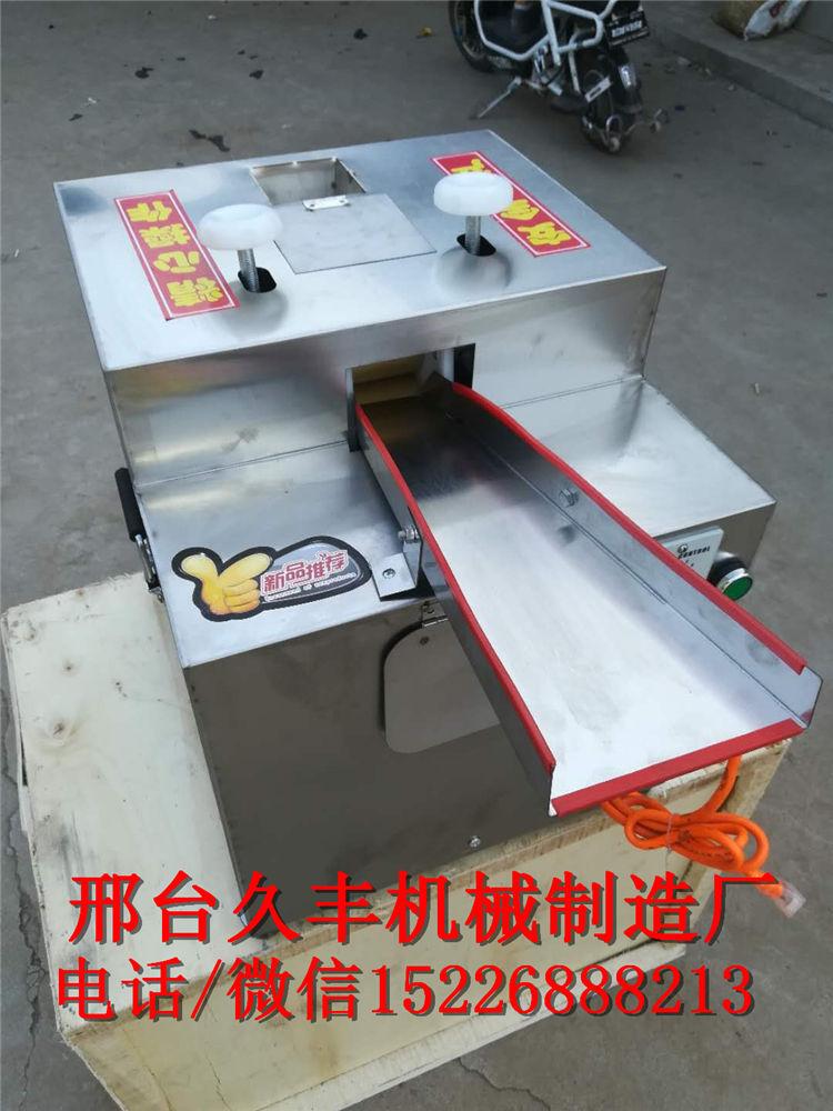 久丰机械供应小型饺子皮机器设备 小型仿手工饺子皮机器