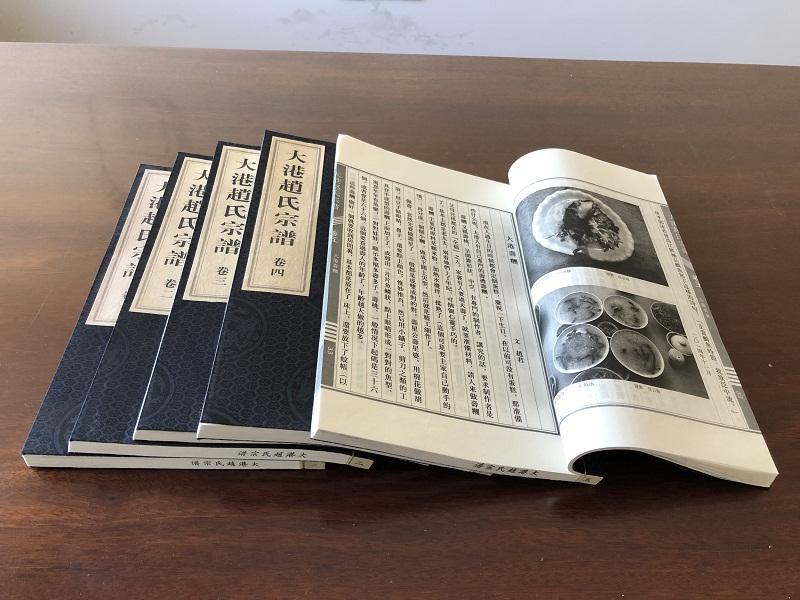 家譜設計制作圖片-曲靖有口碑的家譜定制