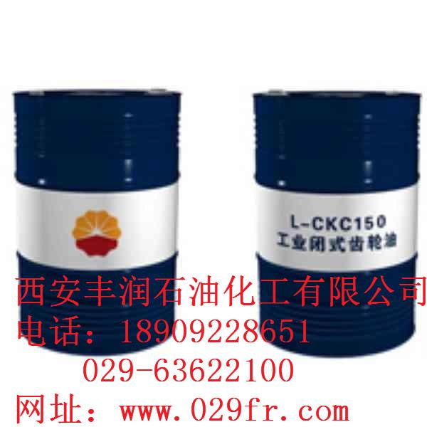 陕西工业齿轮油品牌-大量供应实惠的工业齿轮油