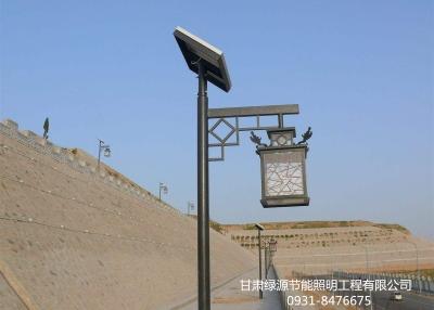 定西太阳能路灯_甘肃绿源节能照明工程提供可信赖的道路灯