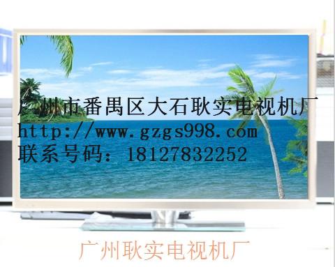 推荐广州优质的液晶电视机,广东广州酒店液晶电视机厂家直销