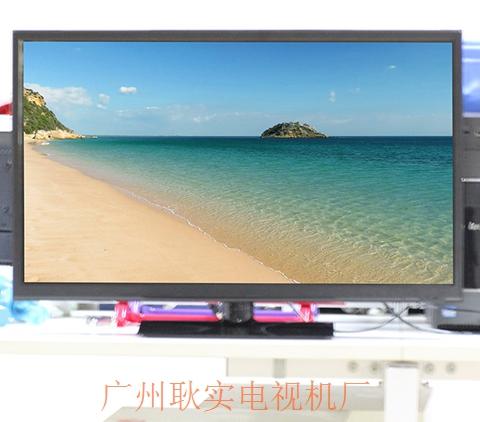 具有良好口碑的液晶电视机供货商,全国TCL液晶电视厂家报价