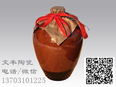 山东仿古酒瓶——有品质的一斤装仿古酒瓶供应厂家