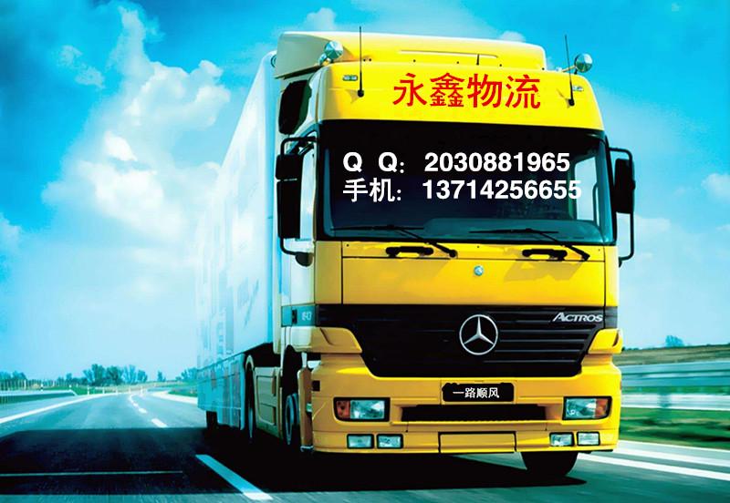 深圳香港至深圳物流|可靠的深圳到香港物流服务商