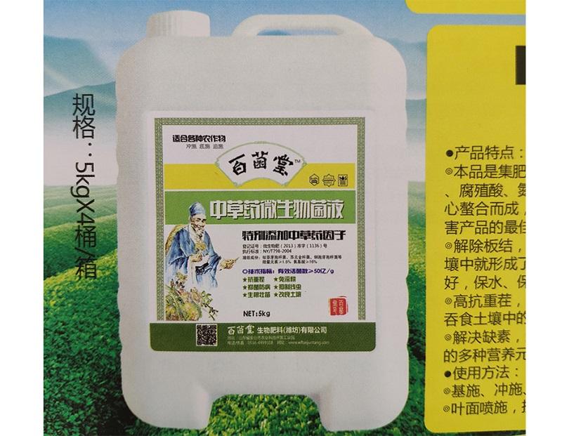 增产剂供应商_为您推荐质量好的果树涂杆营养液
