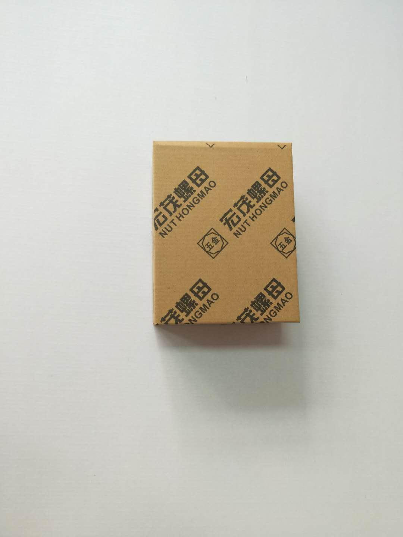 五金螺母纸盒