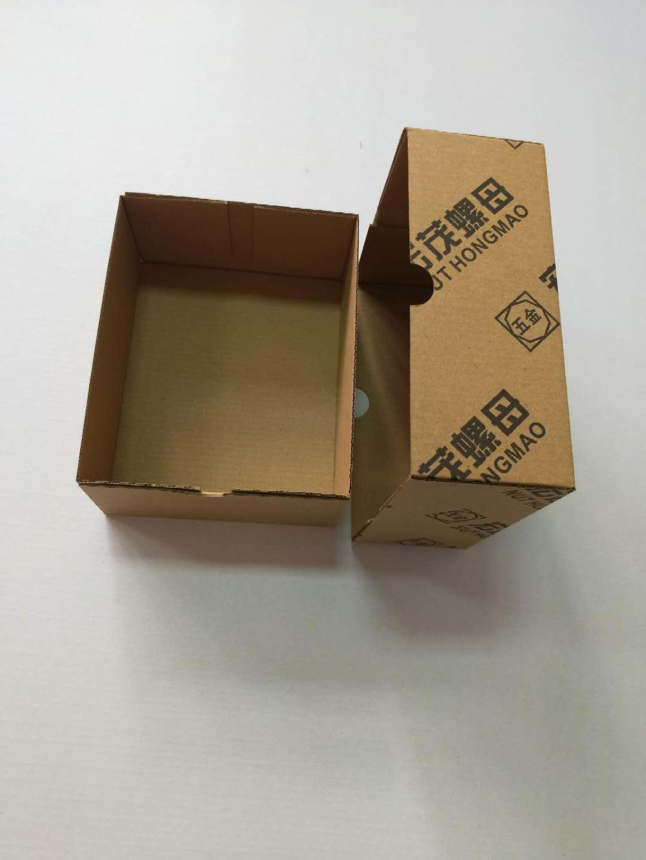 五金螺母纸盒商家_买五金螺母纸盒认准海盐佳晟