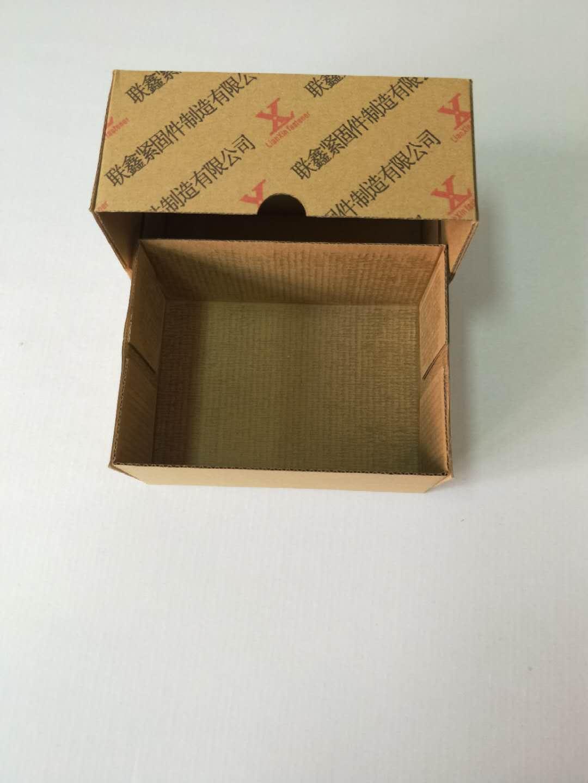 紧固件纸盒供应——嘉兴具有口碑的紧固件纸盒供应