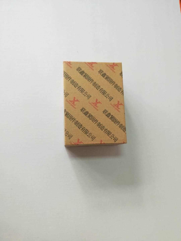 新品紧固件纸盒,海盐佳晟提供|专业生产紧固件纸盒厂家