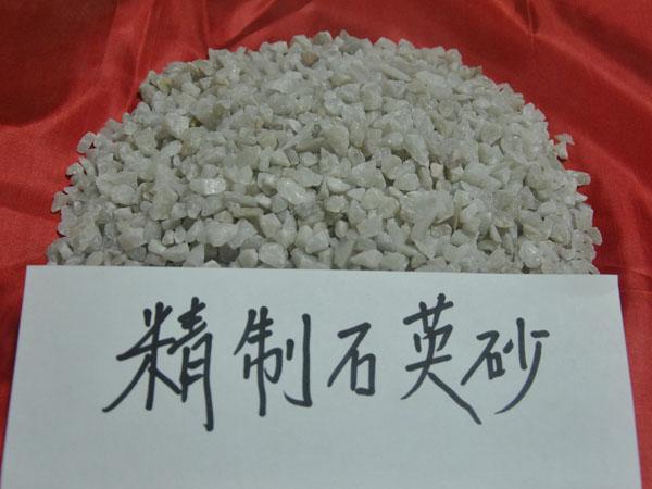出口精制石英砂-实惠的精制石英砂新丰镁砂专业供应