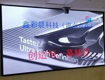 如何选购LED显示屏,广东鑫彩晨室内LED显示屏厂家