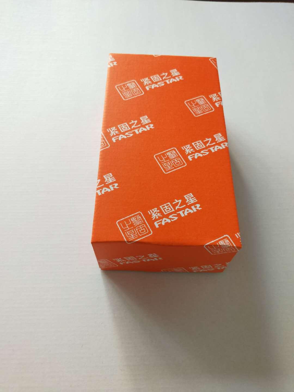 彩色紧固件纸盒