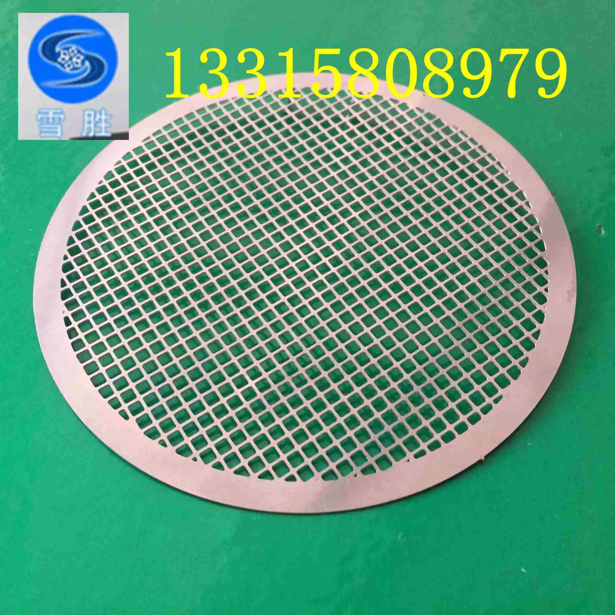 不锈钢过滤网圆孔长条孔方孔滤片蚀刻网加工