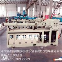 广州胶管挤出机生产线_专业胶管挤出机推荐