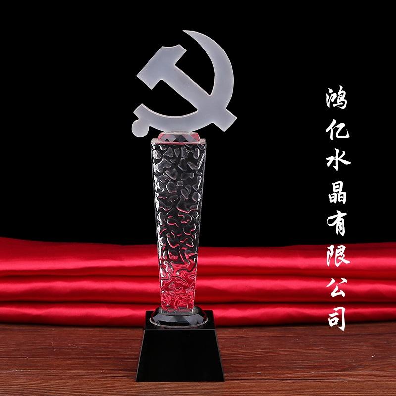 水晶奖杯  水晶礼品 水晶佛像 水晶摆台 定制水晶奖杯