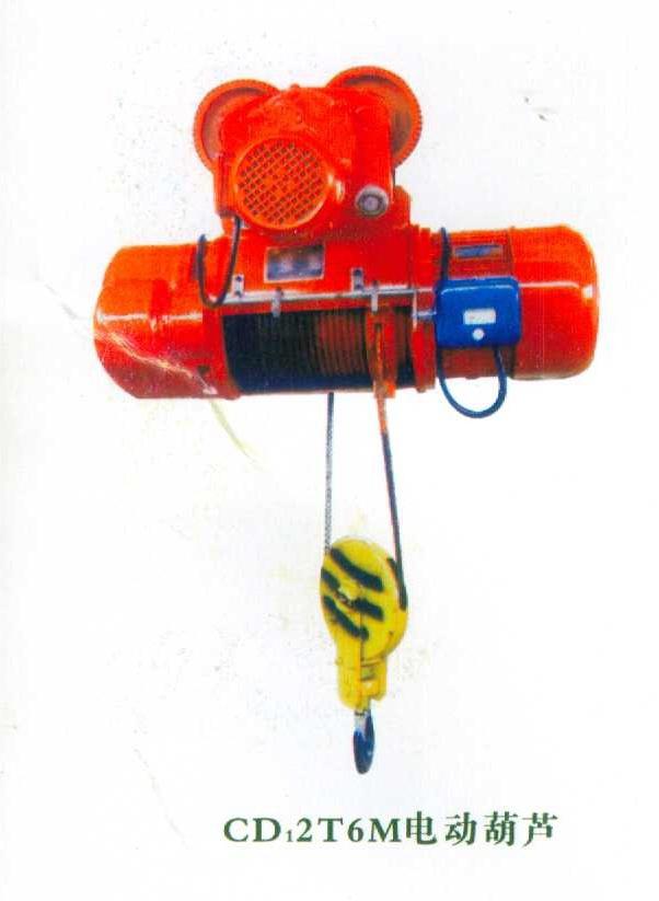 CD12T6M电动葫芦