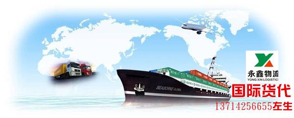 中港出口物流——广东中港运输公司