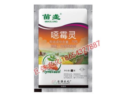 巨强农化出售的97资源-97资源生产厂家