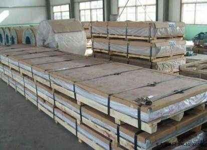铝单板厂家价格如何|北京市可靠的铝单板厂家