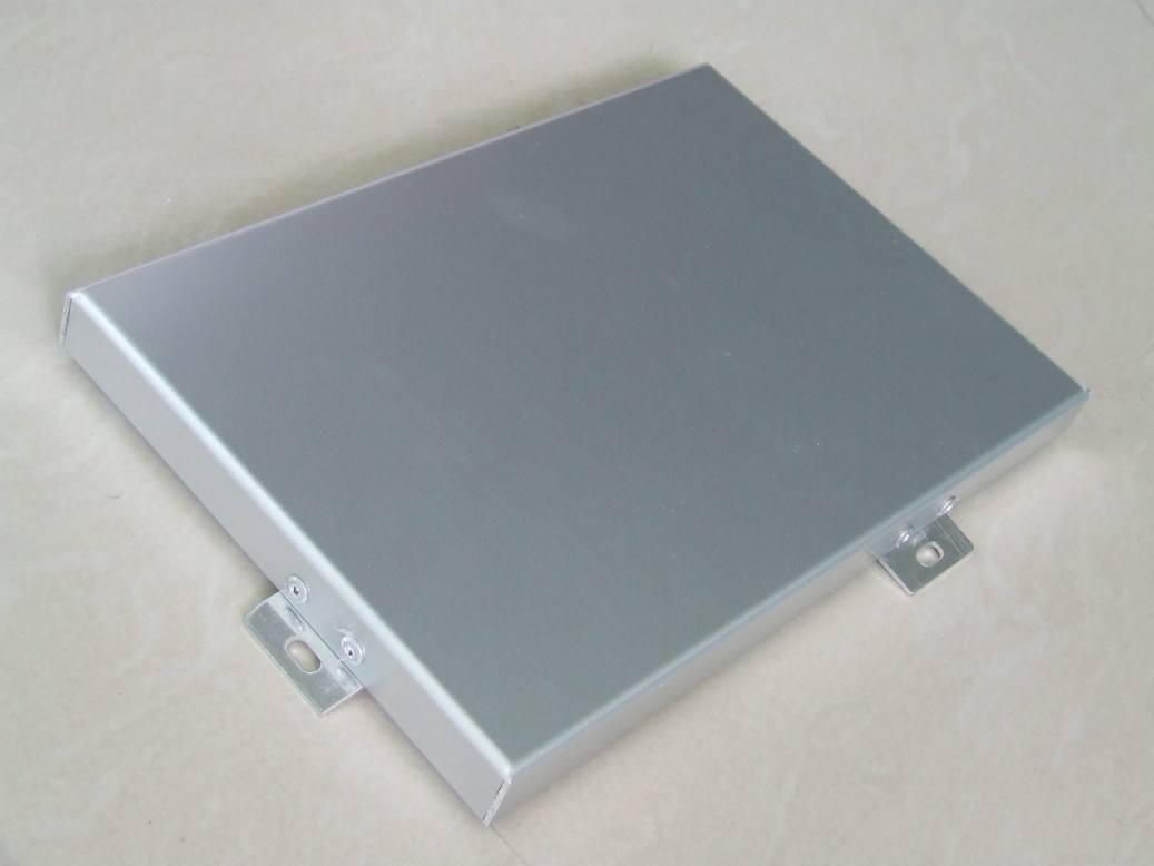 铝单板厂家代理|哪家铝单板厂家是北京的