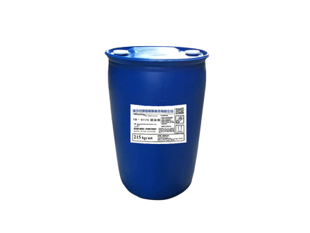 潍坊价位合理的环保型快速渗透剂——无盐无水快速渗透剂批发