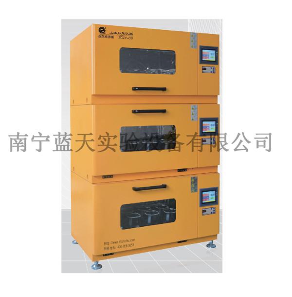 广西实验室仪器设备-南宁蓝天实验设备-的实验仪器公司