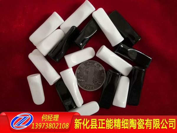 上釉氧化鋁陶瓷|性價比高的精細陶瓷正能精細陶瓷供應