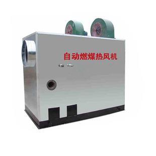 鸭舍专用热风炉生产-供应潍坊高质量的热风炉