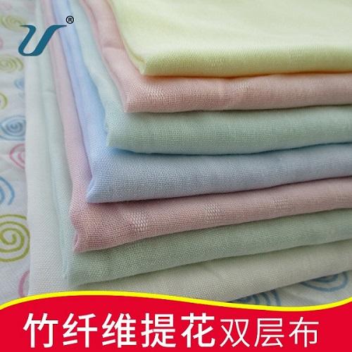 南通竹棉双层纱布专业供应,优惠的竹棉双层纱布