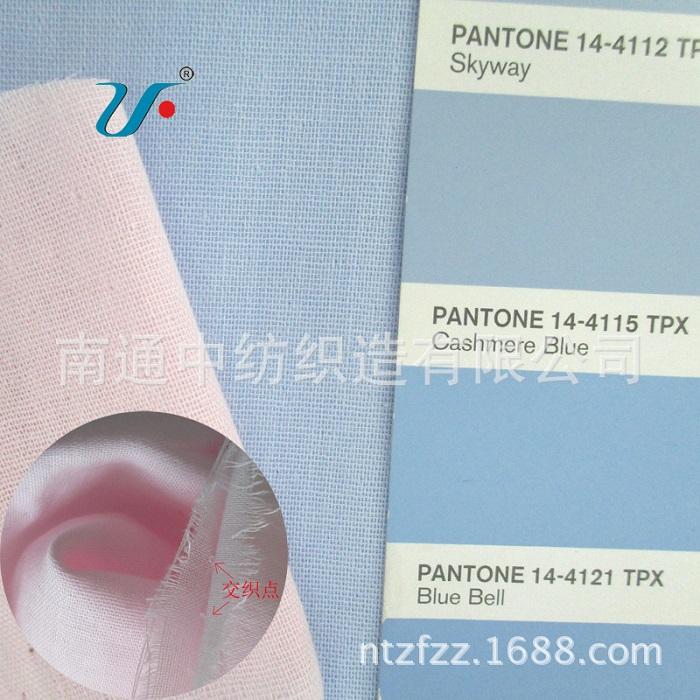 南通新式的竹棉双层纱布供应-直销纱布