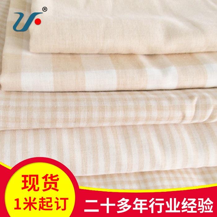 江苏彩棉双层纱布报价,物美价廉的竹棉双层纱布