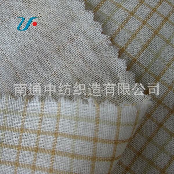 南通彩棉双层纱布价位如何——高性价纱布