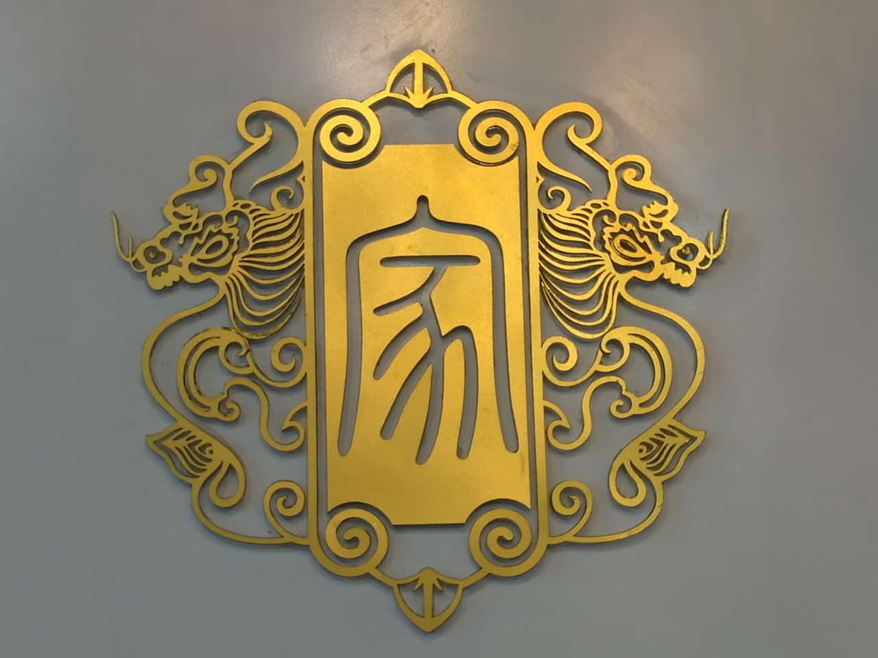 潍坊激光切割加工多少钱-潍坊激光切割厂家