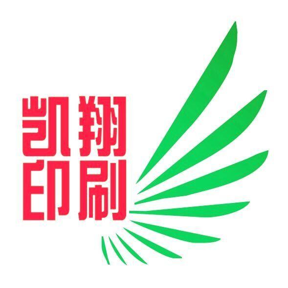 东莞市寮步凯翔铭牌制品厂