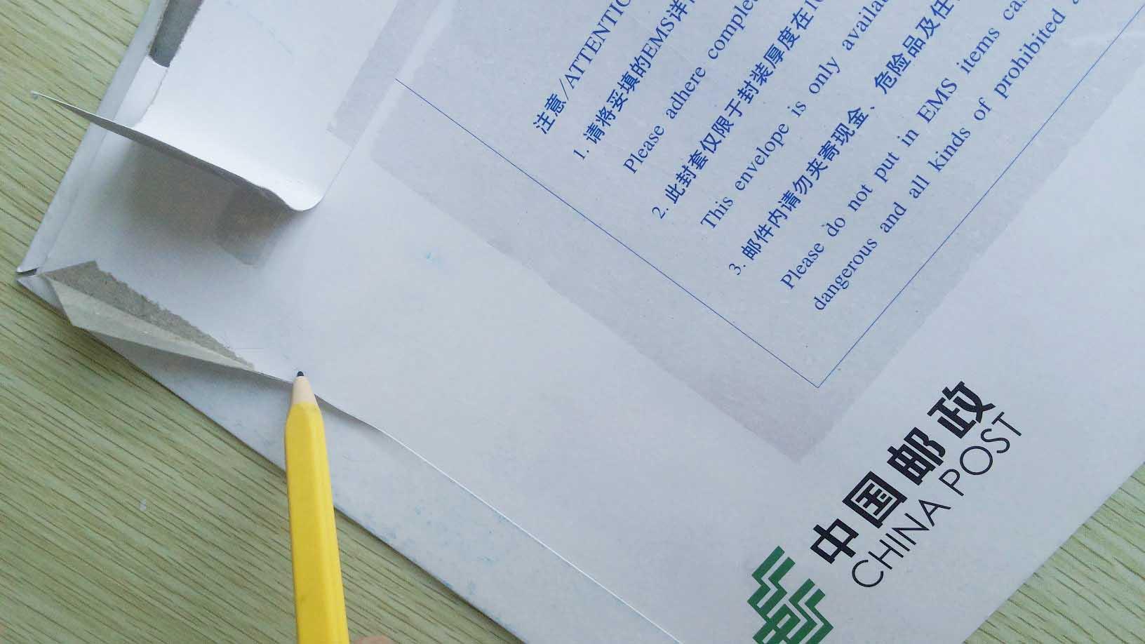 胶水厂家-青岛地区实惠的胶水