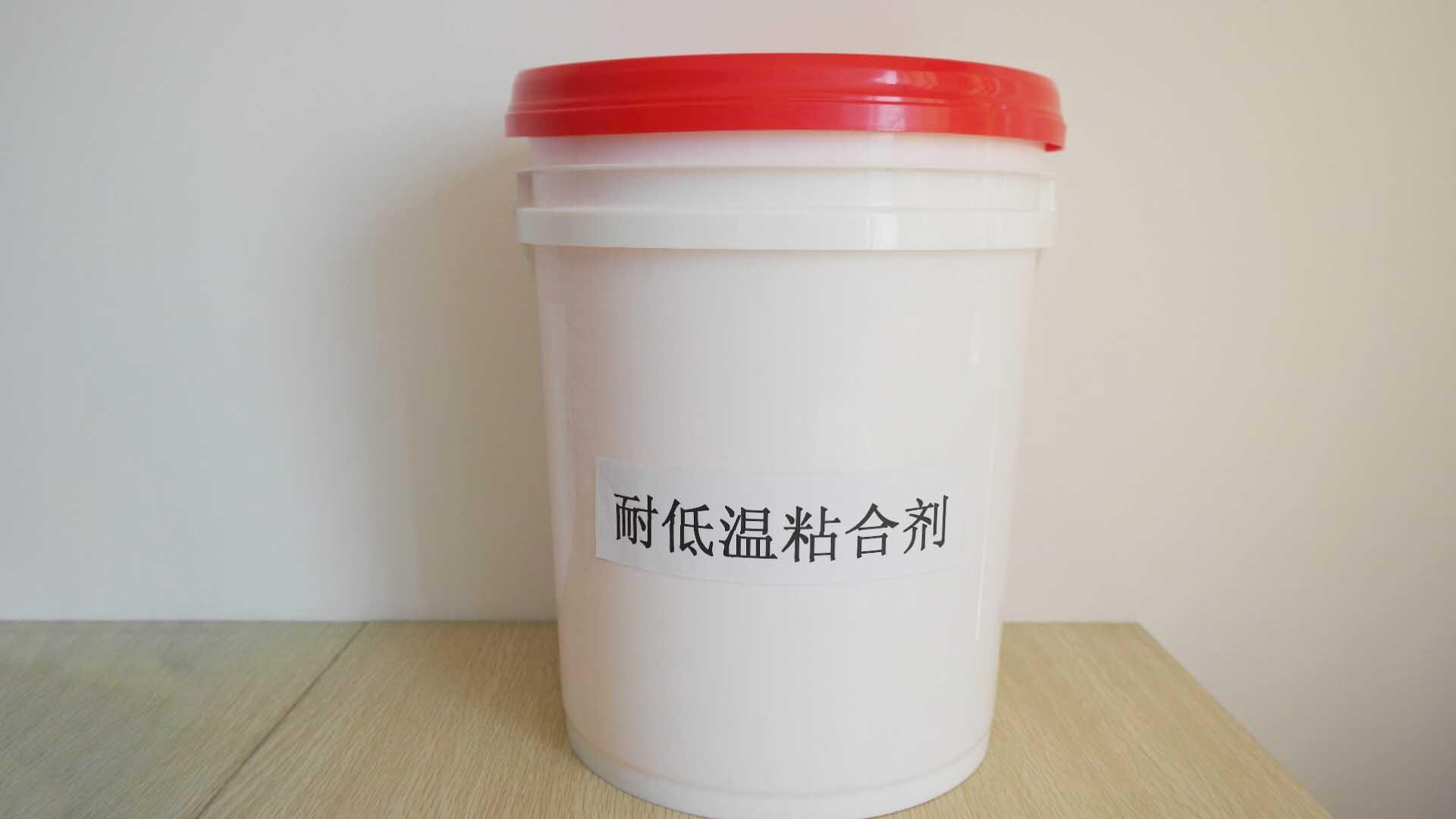 粘合剂费用-厂家推荐安全的粘合剂