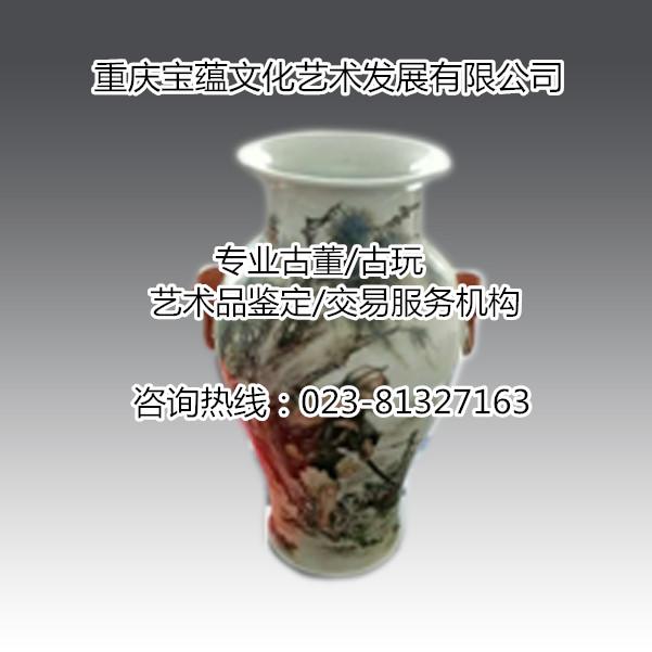 重庆地区销量大的重庆古董鉴定|重庆钱币交易