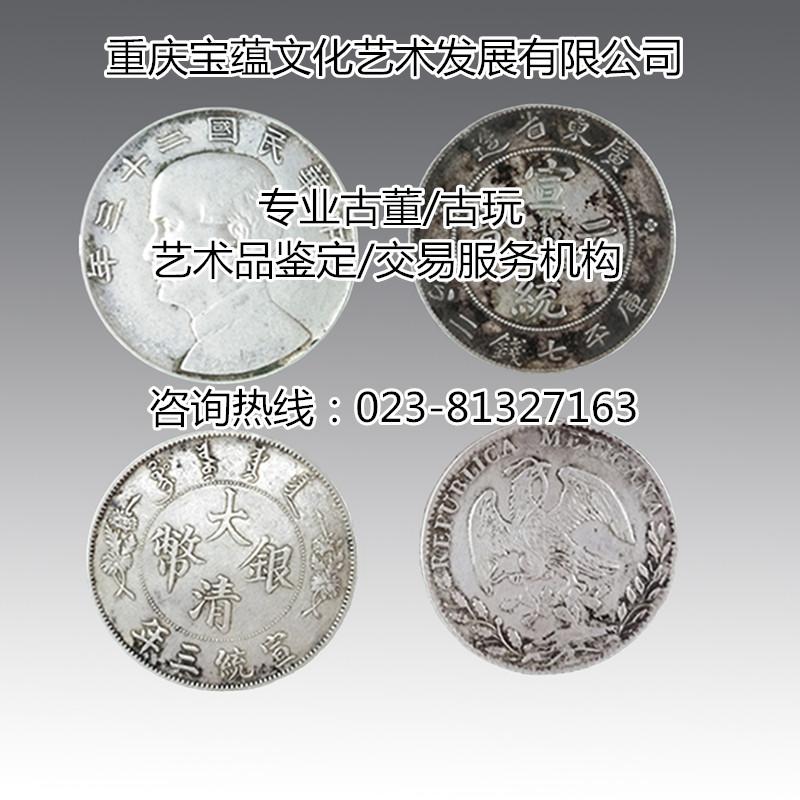 重庆古董鉴定哪里买比较好|重庆田黄交易