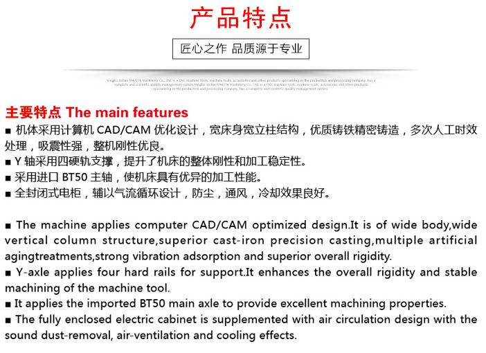 广东小型生产加工设备_宁波专业的立式加工中心