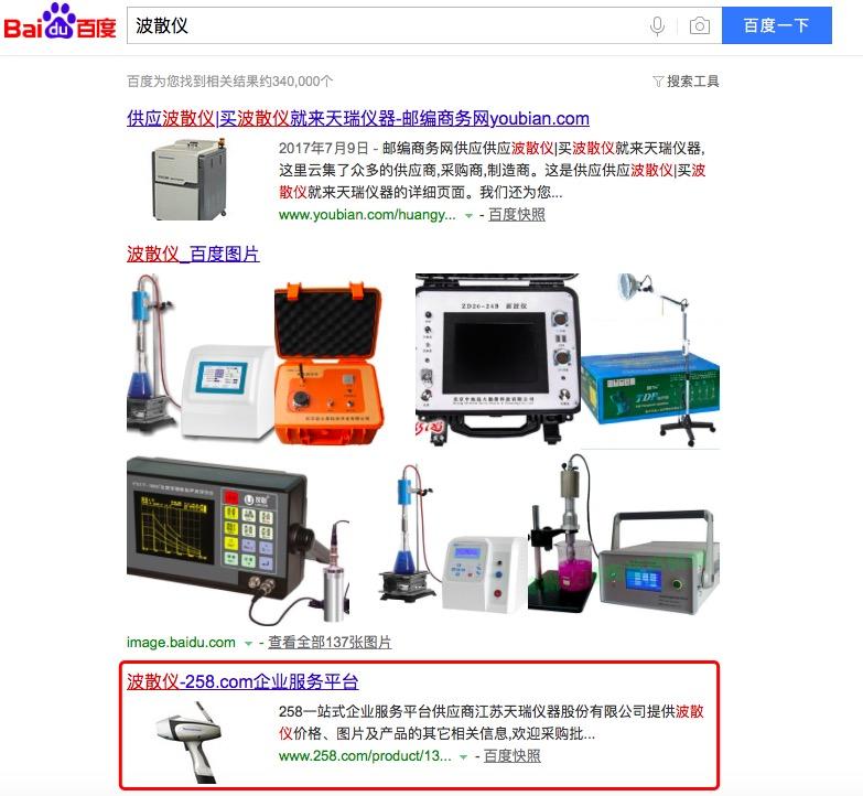 广州关键词优化哪家好/全网营销推广找信烨