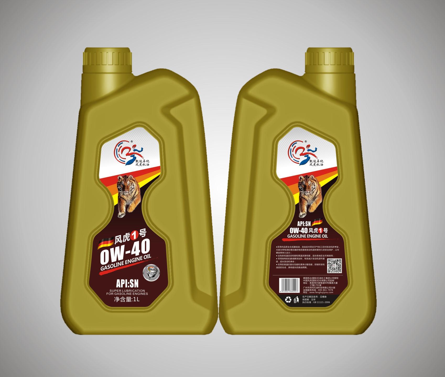 风虎1号1L,润滑油,风虎机油,汽机油