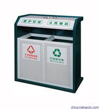 武汉钢板垃圾桶批售 高质量的武汉分类垃圾桶优选武汉鑫源美清洁用