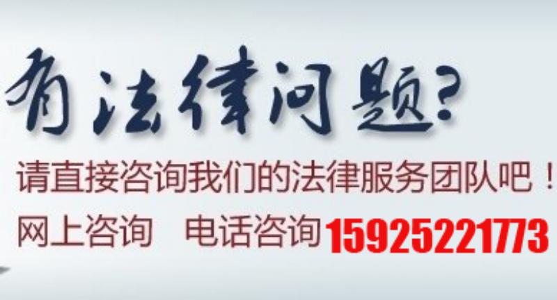 法律咨询——专业的云南房产律师网公司是哪家