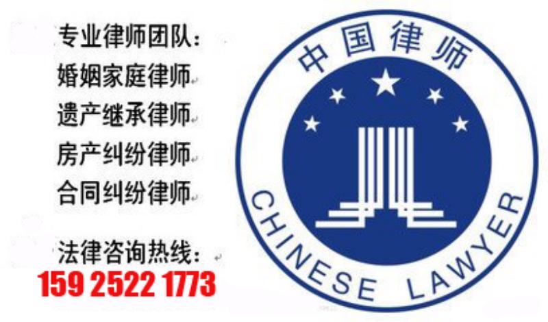二手房买卖纠纷-云南哪里有提供云南房产律师