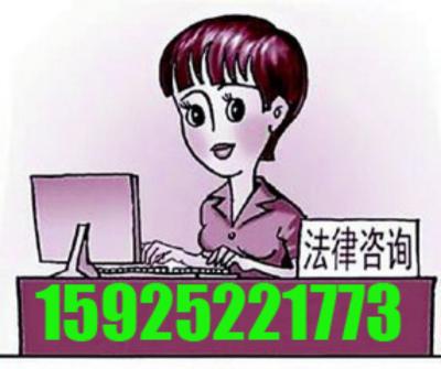 云南知名律师找云南谋道法律事务_云南知名律师