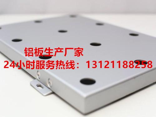 北京幕墙铝单板生产厂家