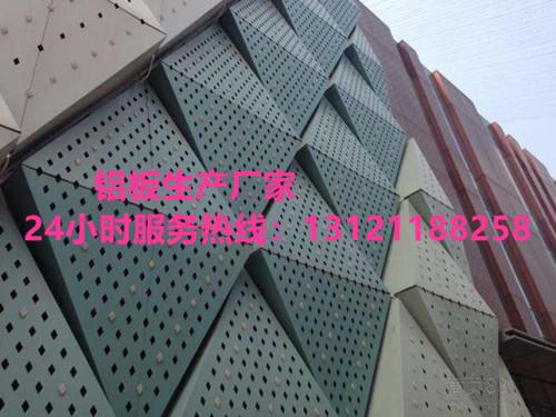 雕刻雕花艺术铝单板生产厂家